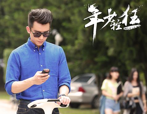 《年少轻狂》双十一预售火热 张碧晨首次自曝年少疯狂事