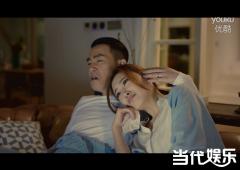 陈小春应采儿恩爱秀不停 一齐出演广告片《非你莫属》甜度爆表