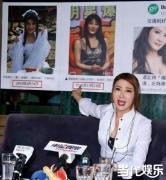 47岁武打女星杨丽菁跟风Angelababy做鉴定 哭诉自己未整容