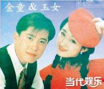 毛宁吸毒搭档杨钰莹躺枪上热搜 当年的金童玉女如今已成灰
