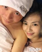 王珂为宣传刘涛新剧《芈月传》也是拼 晒夫妻俩床照遭围观