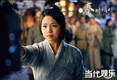 《秦时明月》热播陈妍希圆脸依旧超抢镜 被称小笼包变身莲蓉包