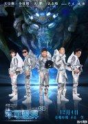 """打响中国3D科幻喜剧电影的""""第一炮"""" """"新三贱客""""+好莱坞特效集"""