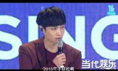 EXO回归9人合体同台超吸睛 张艺兴大发感概泪洒舞台