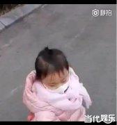 甜馨版《大王叫我来巡山》跑调过猛 贾乃亮戏称:你咋不上天呢?