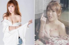 台湾女艺人刘乐妍拍超露骨MV秀惊人双峰 被导演批廉价怒反呛