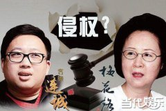 琼瑶谈于正侵权案自曝曾经差点崩溃 一年时间被毁灭终胜利