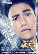 浙江卫视全新节目《二十四小时》对阵情况全揭晓