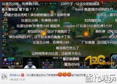 王思聪香蕉计划卡顿这么惨不出面熊猫TV公测出错都道歉了 王思聪向雷军道歉隐情深
