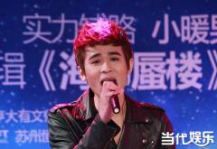 肖镒舟新专辑《海市蜃楼》 期待与宋小宝合唱摇滚