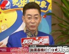 春晚导演吕逸涛微博已炸百事可乐碾压春晚 六小龄童节目被毙而他随时待命
