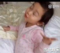 贾乃亮晒甜馨影后级视频出卖表情实力敷衍李小璐 《爸爸回来了3》甜馨奥莉或回归?