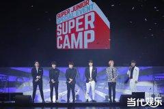蓝家震撼来袭,趣投娱乐助力SUPER JUNIOR上海演唱会