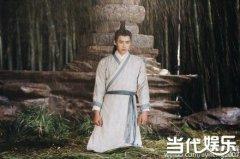 李易峰《诛仙》淋雨下跪惹人心疼 王源手持砍刀仙气十足