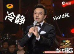 金牌主持汪涵 酷音乐亚洲盛典将放大招