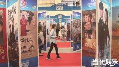 2016年春季北京电视节目交易会开幕