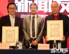 首届西班牙中国电影周11月举行 聂隐娘参展