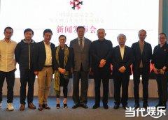 吴天明青年电影专项基金助力青年电影人 将携5名制片人亮相戛纳电影节
