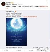刘亦菲观看指南 520上CC直播跟神仙姐姐表白