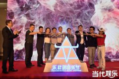 乐杜鹃音乐节人民大会堂震撼启动 国际顶级团队强力加盟