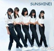 Sunshine组合再作妖微博直播回应黑粉 竟自称代表中国平均颜值