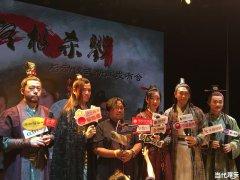 网络大电影《终极杀戮》开机仪式在京发布
