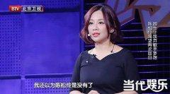 陈松伶《跨界歌王》自曝患上忧郁症 曾有轻生念头