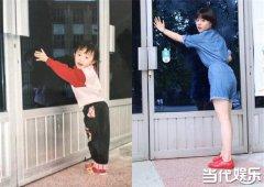 女生晒19年前后对比照逆天毕业照 看胡歌杨幂倪妮刘亦菲baby以前长这样变化惊人