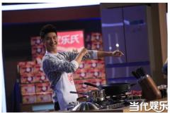 """《星厨驾到》第三季周二回归 田亮打造""""黑暗料理""""震惊全场"""