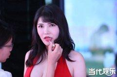 女优冲田杏梨加盟直播综艺秀 上演女主播的惩罚