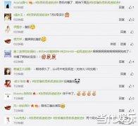 《极速前进3》新宣传片出炉 中国军团蓄势待发
