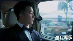 韩庚在明星空间发布《卸装》E02  练习室版帅出新高度
