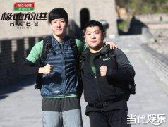 《极速前进》第三季首播 刘翔首战失利郭晶晶霍启刚实力秀恩爱