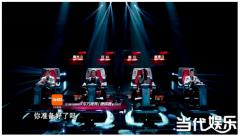 3D版中国新歌声 一场顶级视听的Live之旅