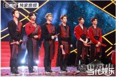 VIXX超仙表演实力夺冠 一举撩倒iKON邓紫棋两家粉丝