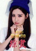 亚洲女神徐贤高颜值好身材引惊叹 音乐剧女王优雅迷人