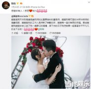 """陈晓陈妍希婚后首度现身 称一切都是上""""天""""安排"""
