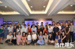 """《星球者联盟》获邀""""TTD中国体育影响力""""沙龙备受瞩目"""