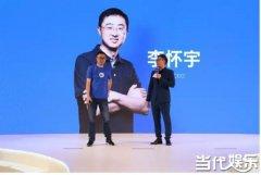 华少调侃生态草皮 微鲸CEO揭秘双曼取消真相