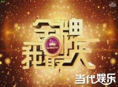 YY LIVE《金牌我最大》两周年开启工会最强对决
