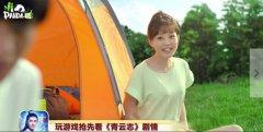 阿瑾搭档李易峰 熊猫主播领衔进军娱乐圈