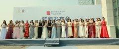 第66届世界小姐中国区总决赛盛大启动