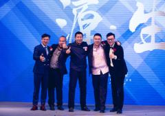 丰源影视2016盛典隆重举行 优势项目重磅发布