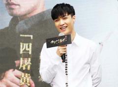 《老九门》番外发布会曝二月红篇预告 张艺兴承诺破纪录为九门写歌