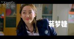 网剧《28岁未成年》毁三观预告片有毒上线,青春是zuo出来的