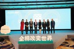 全棉时代七年百店庆典在京举行 郭晶晶出席首谈育儿经