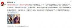 与锦荣六年情断 蔡依林转身定档酷狗直播繁星音乐盛典