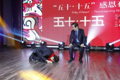 李玉刚拜师典礼韩美林80岁收关门弟子