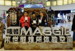 直播剧《唛姬Maggie》成为新IP标准样本第二季筹备在即团队曝更多惊喜