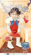 包文婧加盟《妈妈是超人》  新手妈妈带娃迨乱宦峥
